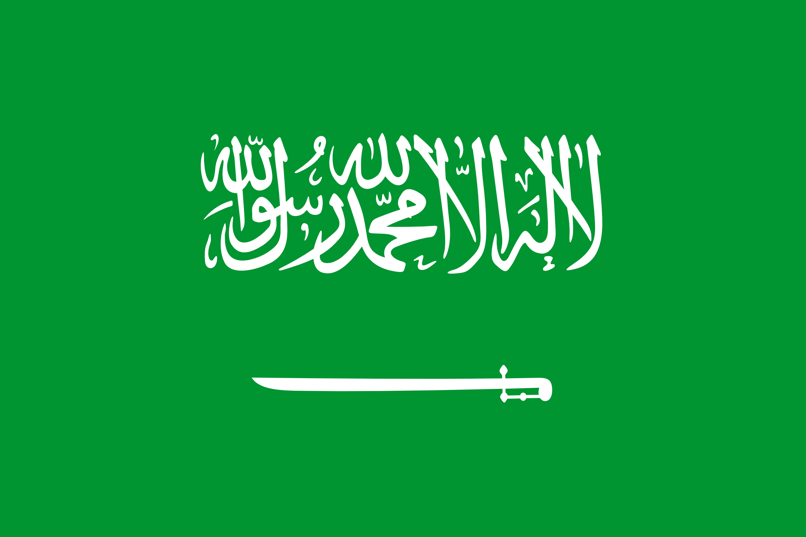 https://aerospaceexport.com/wp-content/uploads/2019/10/saudi-arabia.png